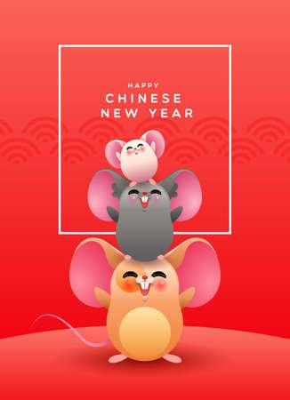 Illustrazione della cartolina d'auguri del buon anno cinese del ratto 2020. Divertenti amici del fumetto del topo o famiglia carina su sfondo rosso tradizionale.