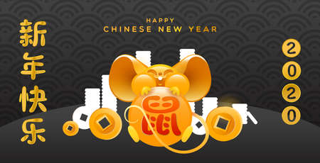 Chinese New Year 2020 greeting card illustration of cute gold mouse animal with traditional asian coins and money for good fortune. Golden calligraphy translation: happy holidays, rat. Archivio Fotografico - 134486371