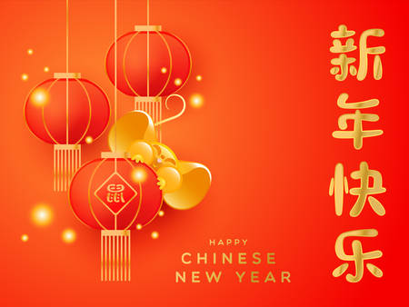 Chinese New year greeting card of funny cute gold mouse cartoon on traditional asian red lantern. Golden calligraphy translation: holiday wishes, rat. Banco de Imagens - 134486424
