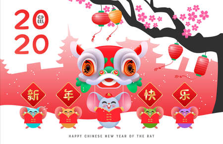 Chinese New Year 2020 greeting card of little colorful rats in diverse colors with traditional costume, plum blossom tree and lion dance dragon. Calligraphy translation: happy holiday wishes, rat. Illustration