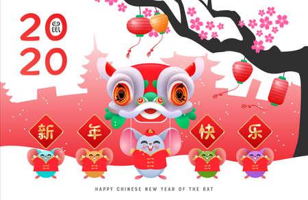 Tarjeta de felicitación del año nuevo chino 2020 de pequeñas ratas de colores en diversos colores con traje tradicional, ciruelo y dragón danza del león. Traducción de caligrafía: deseos de felices fiestas, rata.