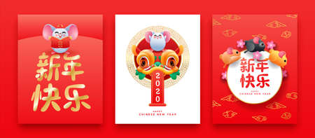 Chinese New Year rat 2020 greeting card set of cute mouse animal cartoon with lion dance mask, plum blossom flowers and traditional china culture costume. Calligraphy translation: happpy holiday wishes.