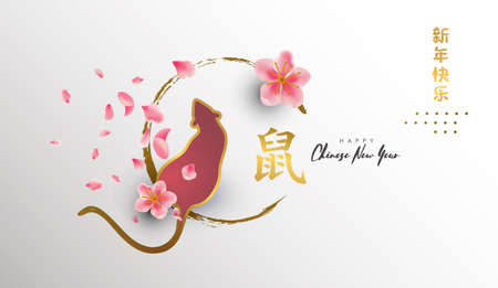 Chinese new year 2020 greeting card, papercut mouse animal and realistic 3d pink plum flowers on white background with hand drawn gold brush circle. Quote translation: rat, happy holiday wishes. Illustration
