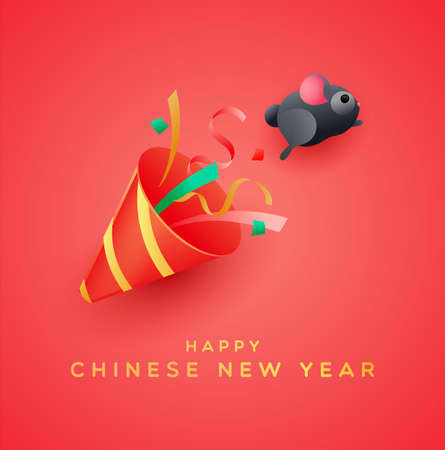 Happy Chinese New Year of the rat 2020 greeting card, cute funny mouse jumping from party popper in 3d cartoon style. Traditional asian holiday design for celebration invitation or seasons greetings.