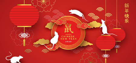 Chinese New Year 2020 red greeting card illustration with traditional asian decoration mouse, lantern and flowers in gold layered paper. Calligraphy symbol translation: rat, happy holiday wishes.