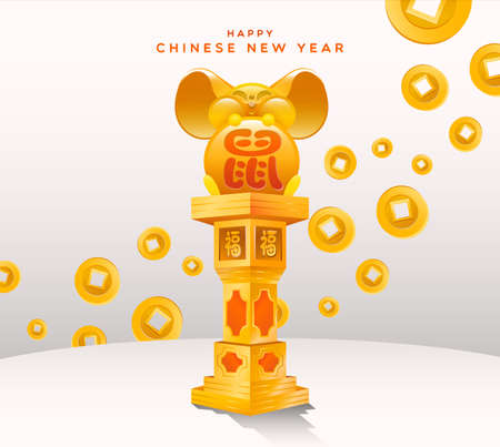 Happy Chinese New Year 2020 greeting card illustration of cute gold mouse animal with traditional asian coins and money for good wealth. Golden calligraphy translation: rat, fortune.