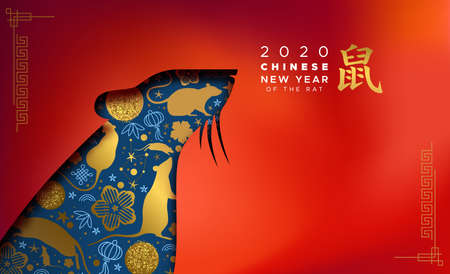 Chinese New Year 2020 papercut greeting card of red cutout mouse animal in modern 3d paper cut style with traditional gold asian culture icons. Calligraphy translation: rat.