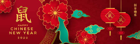 Chinese New Year 2020 red web banner illustration with traditional asian decoration mouse, lantern and flowers in gold layered paper. Calligraphy symbol translation: rat, happy holiday wishes.