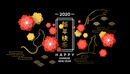 Chinese new year of the rat 2020 greeting card, gold mouse animal and traditional red flower blossom in 3d layered paper cut craft style. Quote translation: happy holiday wishes.