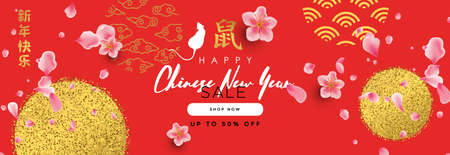 Chinese New Year 2020 web sale banner template, red asian background with 3d flower blossom and gold glitter for luxury china festival discount promotion. Quote translation: rat, happy holiday wishes.