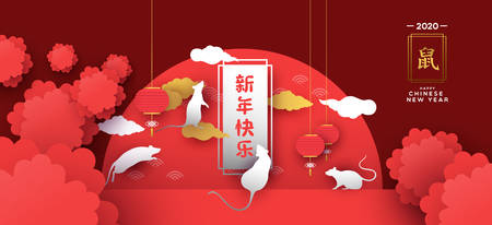 Chinese new year 2020 greeting card in 3d layered paper cut craft style. Red cutout landscape with traditional flower, lantern and mouse animal. Quote translation: happy holiday wishes, rat.