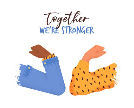 Together we are stronger illustration concept with young people doing elbow bump greeting. Strong team support message for social teamwork campaign or united human rights group. 矢量图像