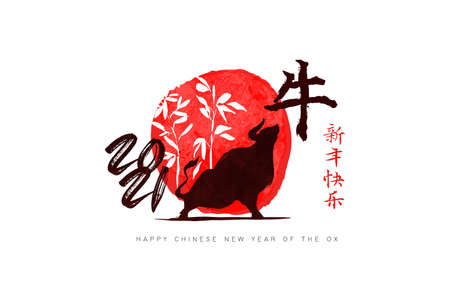 Happy Chinese New Year 2021 greeting card illustration. Traditional red asian ink brush symbol and bull animal. Hand drawn horoscope symbol paint. Calligraphy translation: ox, season's greetings.