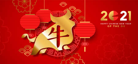 Chinese New Year 2021 traditional red gold greeting card illustration with golden bull and asian lantern in 3d layered paper. Calligraphy symbol translation: Ox.