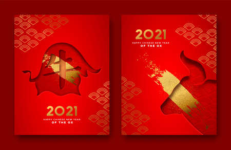 Chinese New Year 2021 traditional red gold greeting card set with modern 3d paper cut bull and luxury asian background. Calligraphy symbol translation: Ox.