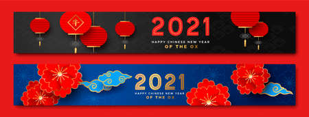 Chinese New Year 2021 traditional thin web banner set with red paper cut flowers and luxury gold lantern decoration. Modern 3d papercut oriental header collection. Calligraphy translation: Ox.
