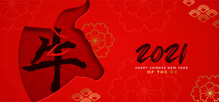 Chinese New Year 2021 traditional red gold greeting card illustration with modern 3d paper cut bull head and asian decoration background. Calligraphy symbol translation: Ox.