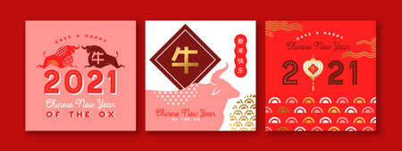 Chinese New Year 2021 vintage greeting card set. Retro asian bull animals and gold lettering label collection for china holiday event. Calligraphy translation: ox, season's wishes.