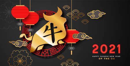 Chinese New Year 2021 traditional black gold greeting card illustration with golden bull and red lantern in 3d layered paper. Calligraphy symbol translation: Ox. Vectores