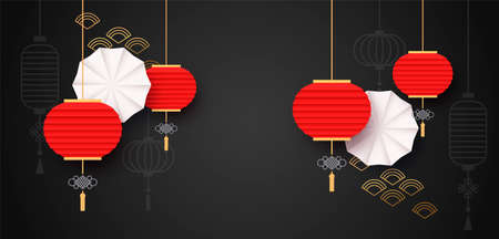 Chinese celebration background illustration, modern black color template with paper cut lantern and traditional asian decoration. Copy space oriental style backdrop concept.