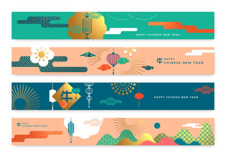 Happy Chinese New Year 2021 thin web banner set. Modern minimalist asian mountain landscape, colorful lantern and luxury gold firework decoration. Calligraphy translation: Ox. Vectores
