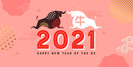 Chinese New Year 2021 vintage greeting card illustration. Retro asian bull animals and gold calendar number decoration for china holiday event. Calligraphy translation: ox. Vectores