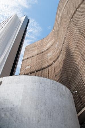 Copan Building - residential building in the city center of Sao Paulo Archivio Fotografico