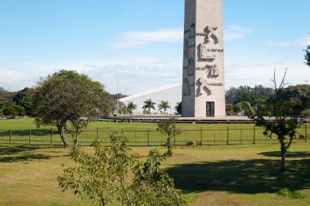 obelisk stone: The obelisk of Sao Paulo in Ibirapuera Park Stock Photo