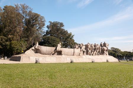 granite park: The Bandeiras Monument in ibirapuera park, Sao Paulo, Brazil. Editorial