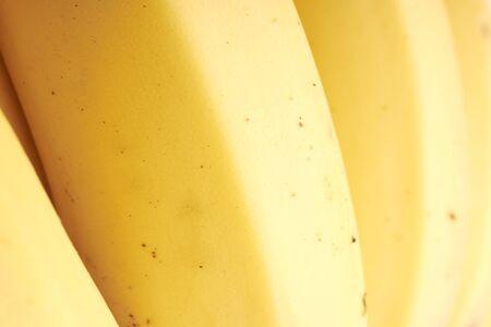 vibrant background: Yellow vibrant background ripe banana Stock Photo