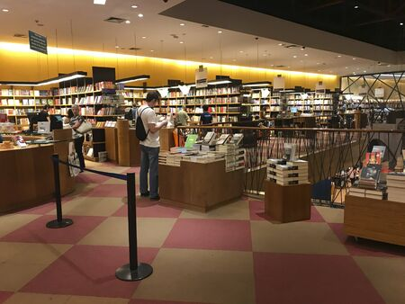 Sao Paulo, Brazil, April 19, 2019: Livraria Cultura, traditional bookstore in Sao Paulo city, with the largest collection of segment products. Located in building Conjunto Nacional since 1969.