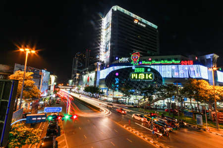 Bangkok - DEC 31 - The most famous shopping mall in Bangkok, Thailand on December 31 2014