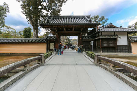 rokuonji: KYOTO, JAPAN - FEB 10: Kinkaku-ji in Kyoto, Japan on Febuary 10 2015. Formally known as Rokuonji. The temple was the retirement villa of the shogun Ashikaga Yoshimitsu Editorial