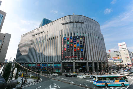 consumer electronics: OSAKA, JAPAN - FEBUARY 11: Yodobashi Camera is a consumer electronics in Japan on FEBUARY 11 2015 in Osaka, Japan. Editorial
