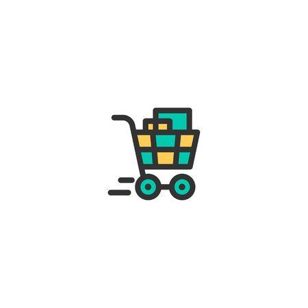 Shopping cart icon design. e-commerce icon vector illustration