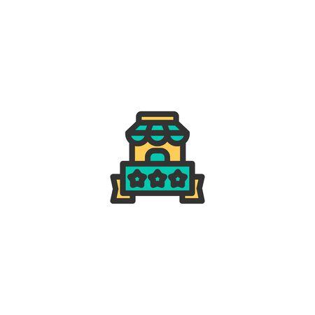 Store icon design. e-commerce icon vector illustration  イラスト・ベクター素材