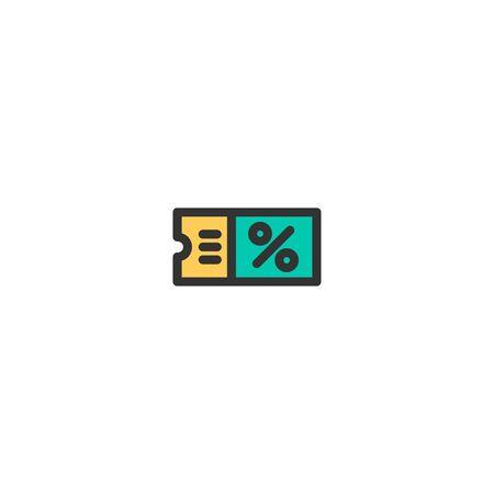 Coupon icon design. e-commerce icon vector illustration  イラスト・ベクター素材
