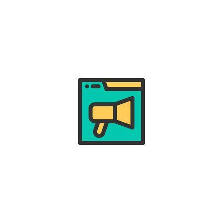 Web icon design. e-commerce icon vector illustration  イラスト・ベクター素材