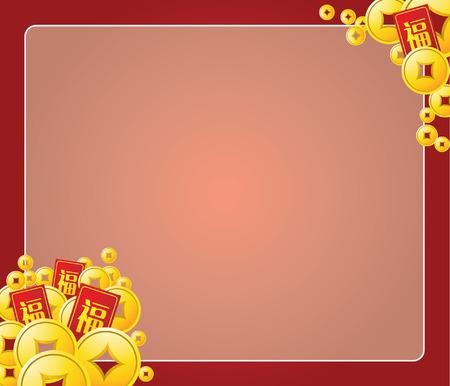 Golden Coin with border Stock Vector - 4857146