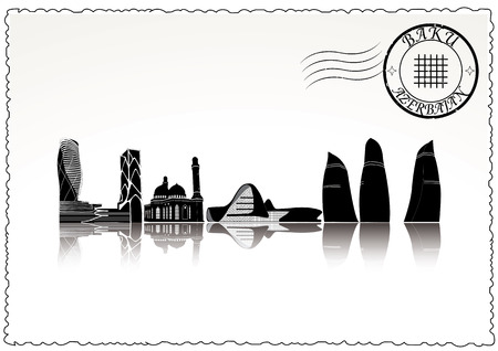 uptown: Baku city  vector skyline