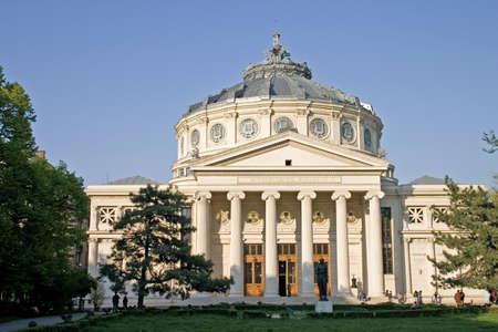 bucarest: Bucarest immeuble  Banque d'images