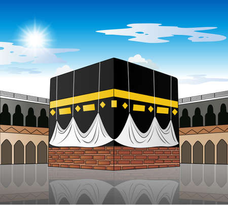 Kaaba Mecca Saudi Arabia Illustration