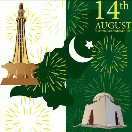 Illustration of holiday 14 August is the day of independence of Pakistan