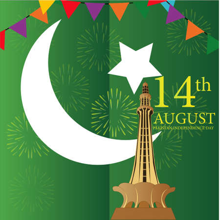 Illustration of holiday 14 August is the day of independence of Pakistan Banco de Imagens - 128375406