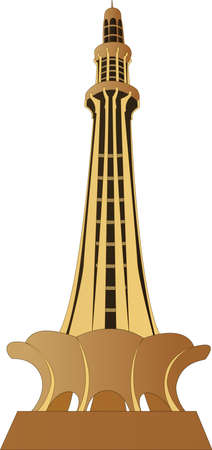 Detailed vector/illustration of Minar-e-Pakistan , Lahore , Punjab , Pakistan.
