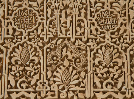 Arabesque pattern at the Alhambra, Granada, Andalusia, Spain