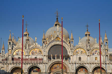San Marco in the evening sun, Venice, Italy Stock Photo