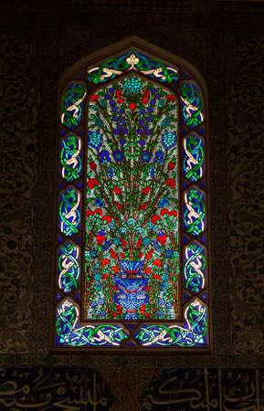 Stained Glass Window of the Topkapi Palace, Istanbul, Turkey Stock Photo