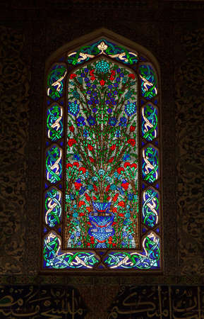 Stained Glass Window of the Topkapi Palace, Istanbul, Turkey Stock Photo