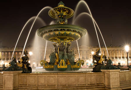 Fountain at Place de la Concord at night, Paris, France Stock Photo